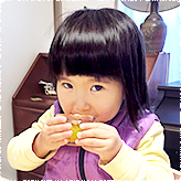 東京都3歳