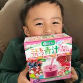 凛星くん(3歳)