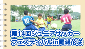 第1回坂本龍馬旗争奪西日本小学生野球大会