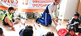 FC高津でのすくすくトレーニング ≫詳しくはこちら